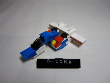 http://lnl.sourceforge.jp/images/lego/ex-s-gundam/gallery/org/IMG_0149.JPG