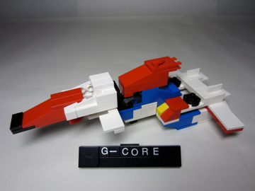 http://lnl.sourceforge.jp/images/lego/ex-s-gundam/gallery/org/IMG_0517.JPG